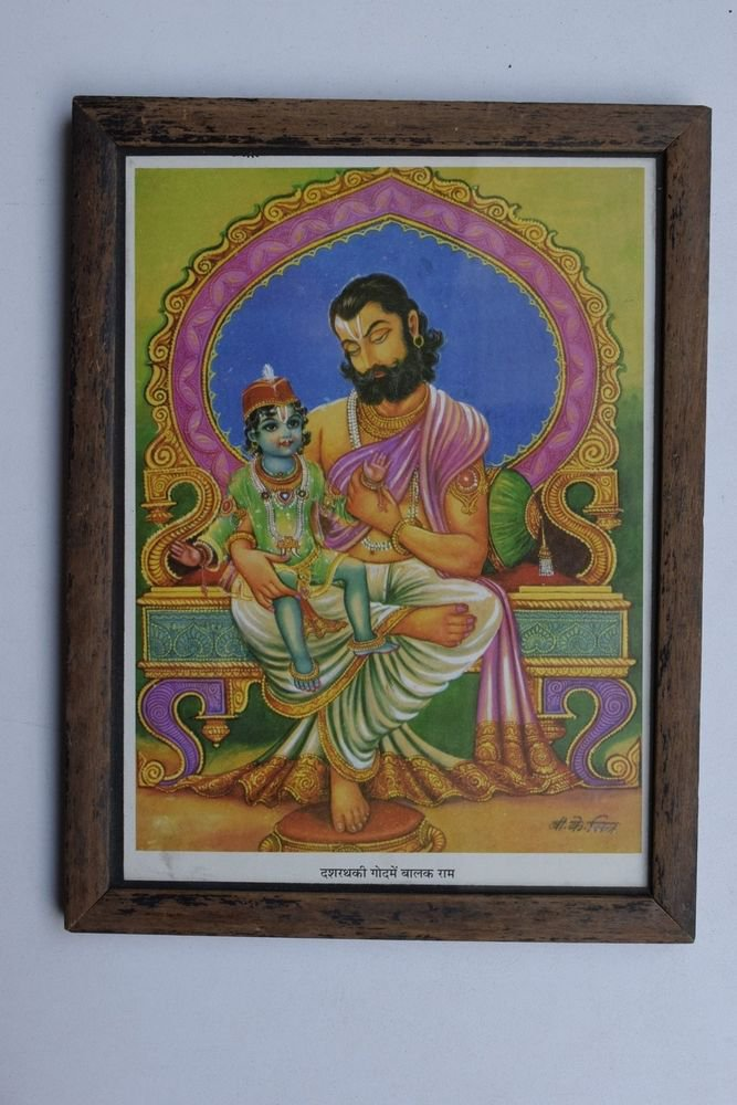 God Rama Collectible Old Religious Print in Old Wooden Frame India Art #3251