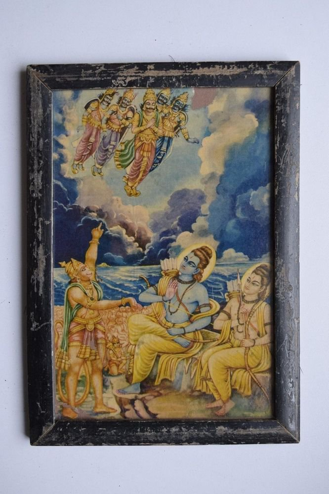 Lord Rama Ramayana Rare Old Religious Print in Old Wooden Frame India Art #3127