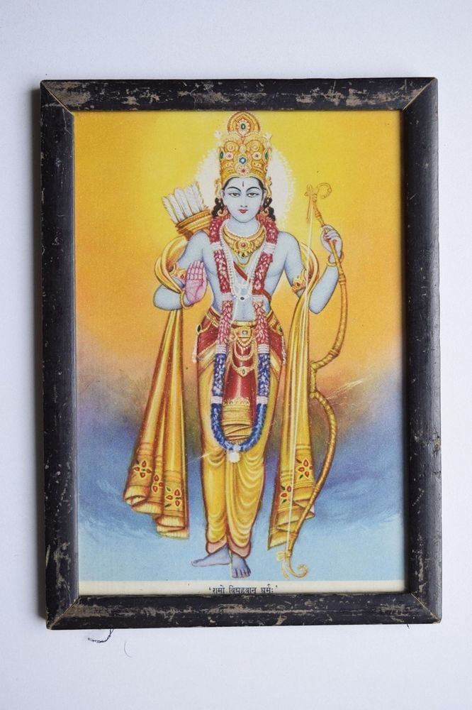 Lord Rama Rare Old Religious Kalyan  Print in Old Wooden Frame India Art #3119