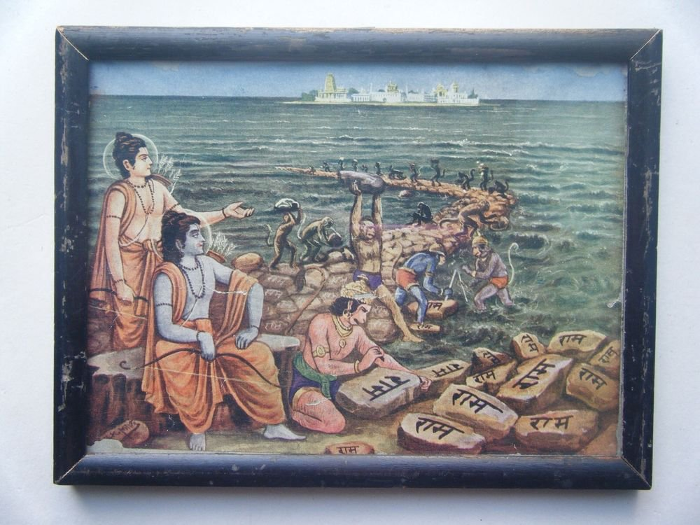 Rama Laxman Rare Collectible Original Print in Old Wooden Frame India #2788