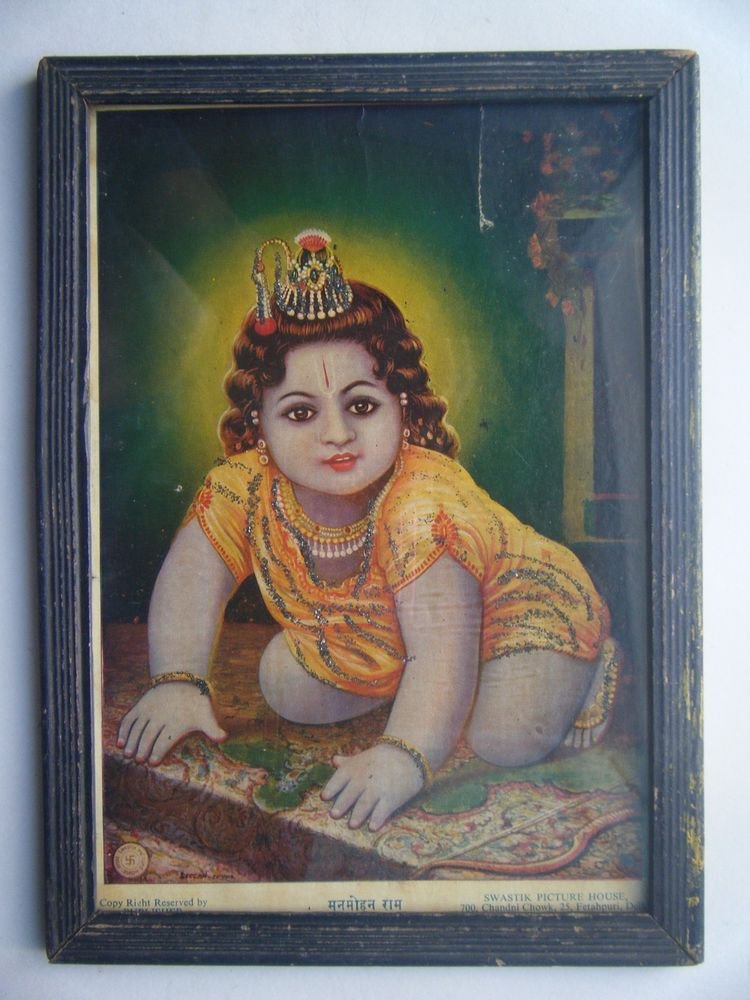 Hindu God Krishna Rare Old Religious Print in Old Wooden Frame India Art #2776