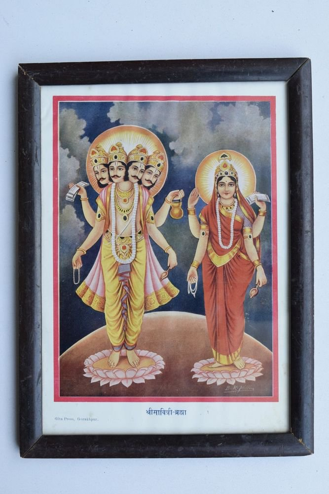 Brahma Collectible Rare Old Art Print in Old Wooden Frame from India #3281