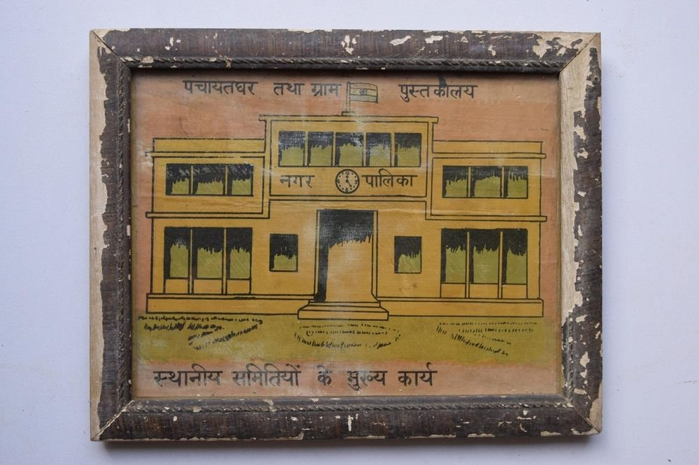 Old Educational Chart Calendar Learning School Print In Old Wooden Frame #3025