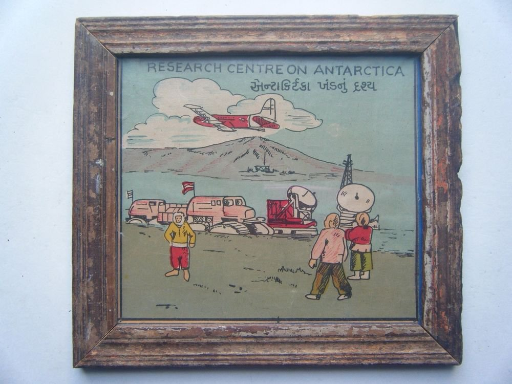 Old Educational Chart Calendar Learning School Print In Old Wooden Frame #2844