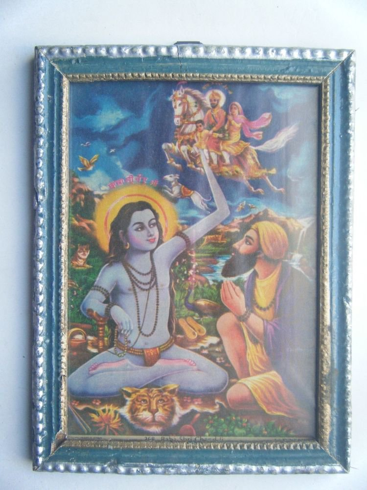 Hindu God Chandbaba Old Religious Print in Old Wooden Frame India Art #2814