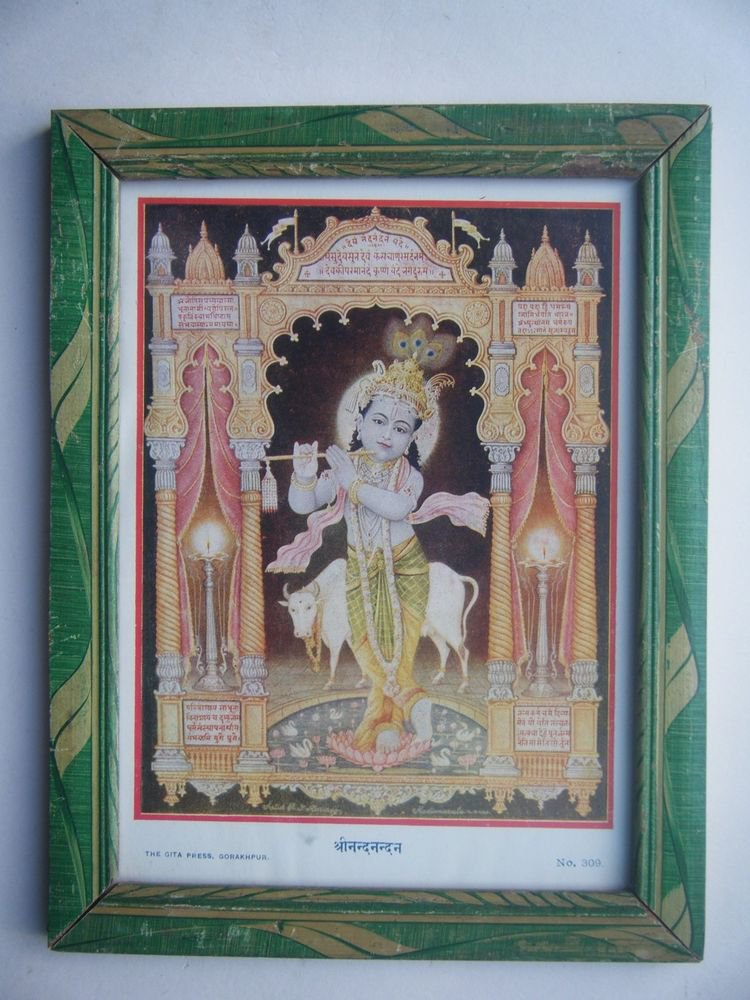 Hindu God Krishna Rare Old Religious Print in Old Wooden Frame India Art #2775