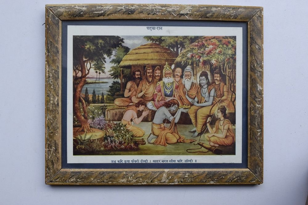 God Rama Ramayana Rare Old Religious Print in Old Wooden Frame India Art #3257