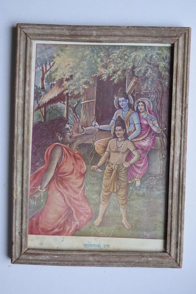 Lord Rama Ramayana Rare Old Religious Print in Old Wooden Frame India Art #3130