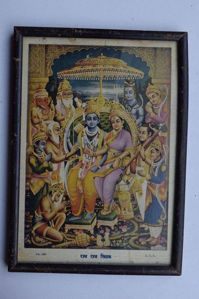 God Rama Sita Mata Rare Old Religious Print in Old Wooden Frame India Art #3247