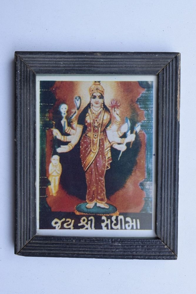 Goddess Durga Collectible Rare Old Religious Art Print in Old Wooden Frame #3340