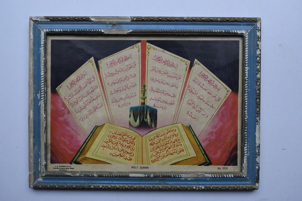 Religious Holy Quran Islamic Muslim Vintage Old Print in Old Wooden Frame #2999