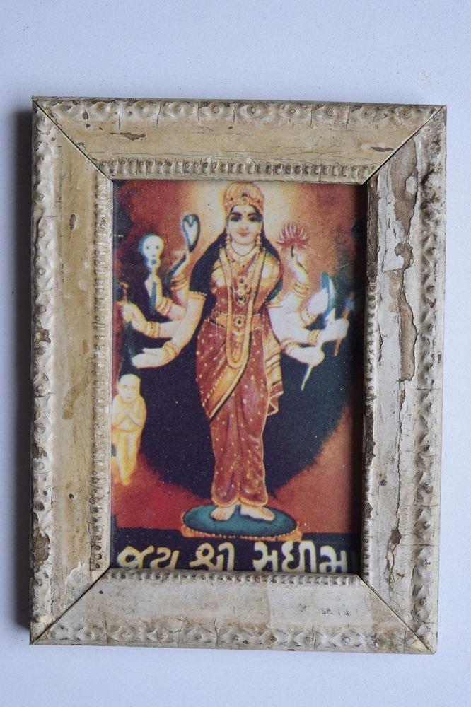 Goddess Durga Rare Old Religious Print in Old Wooden Frame India Art #3115