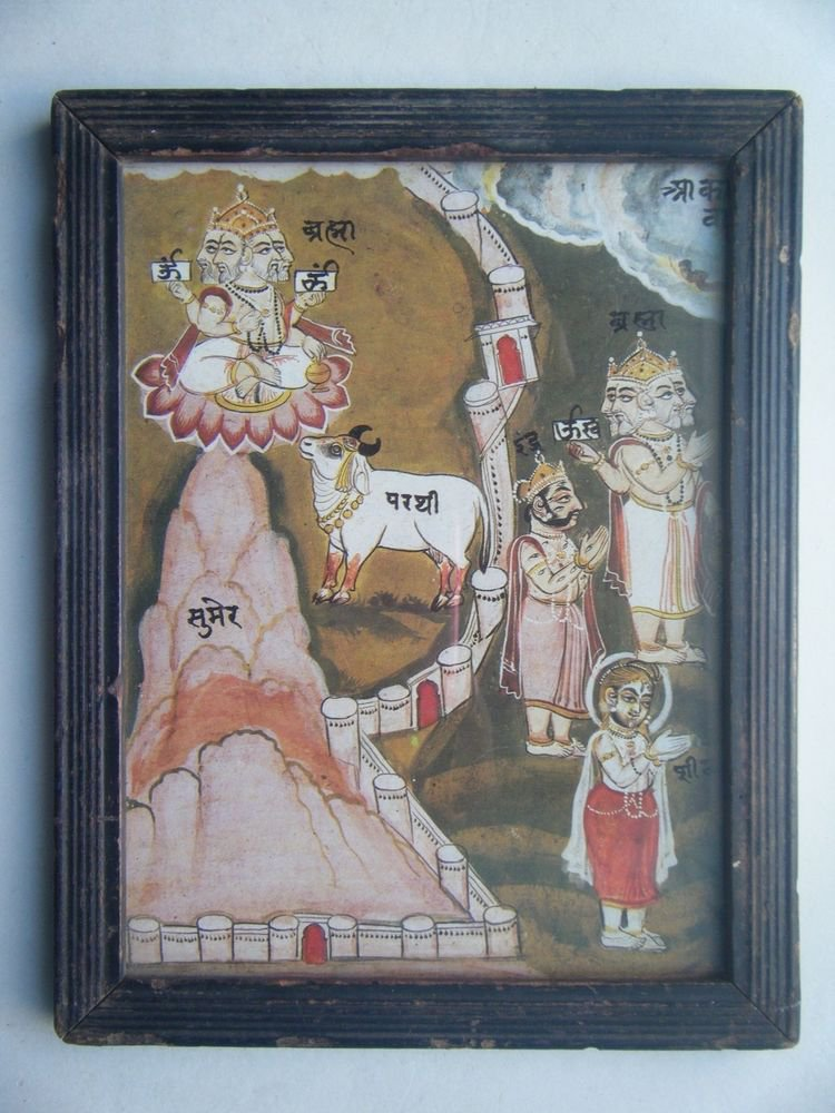 Hindu God Brahma Rare Old Religious Print in Old Wooden Frame India Art #2826