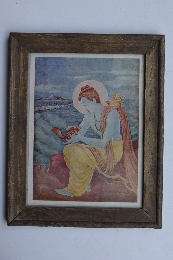 God Rama Collectible Old Religious Print in Old Wooden Frame India Art #3250