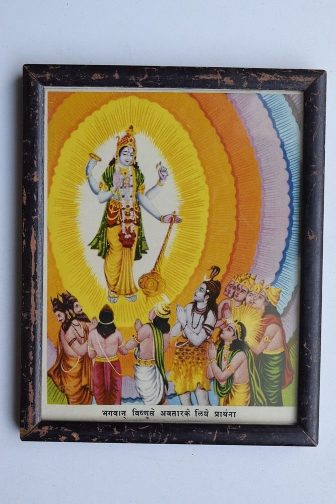 Vishnu Collectible Rare Old Religious Art Print in Old Wooden Frame India #3325