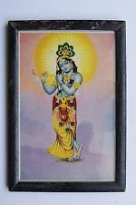 Krishna Collectible Rare Old Art Print in Old Wooden Frame from India #3300