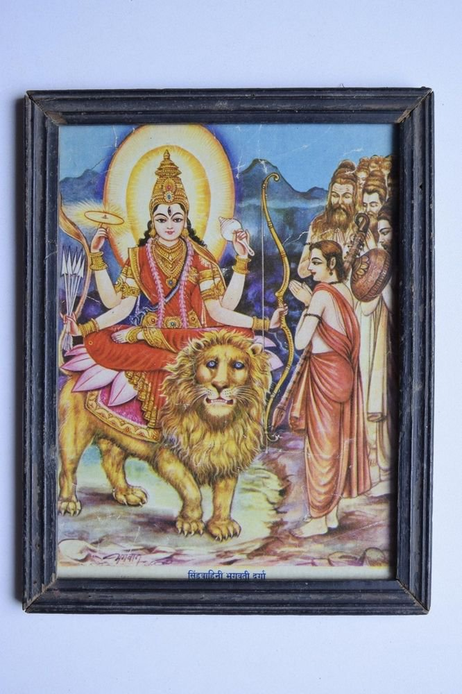 Goddess Durga Rare Old Religious Print in Old Wooden Frame India Art #3114