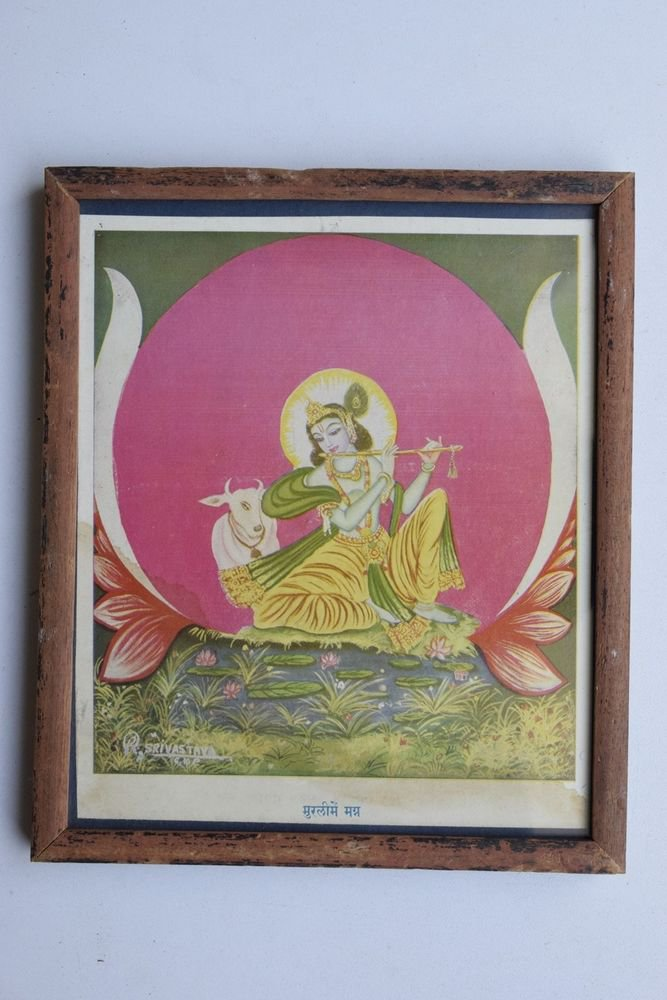 Krishna Collectible Rare Old Art Print in Old Wooden Frame from India #3306