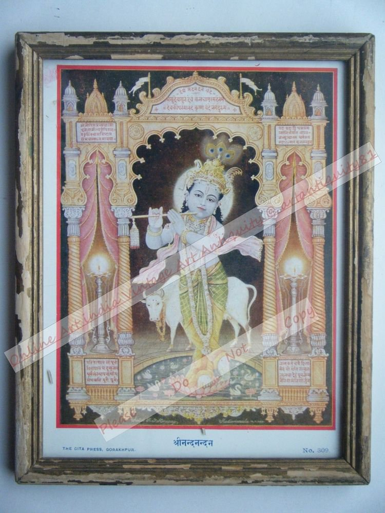 Hindu God Krishna Nice Old Religious Print in Old Wooden Frame India Art #2454