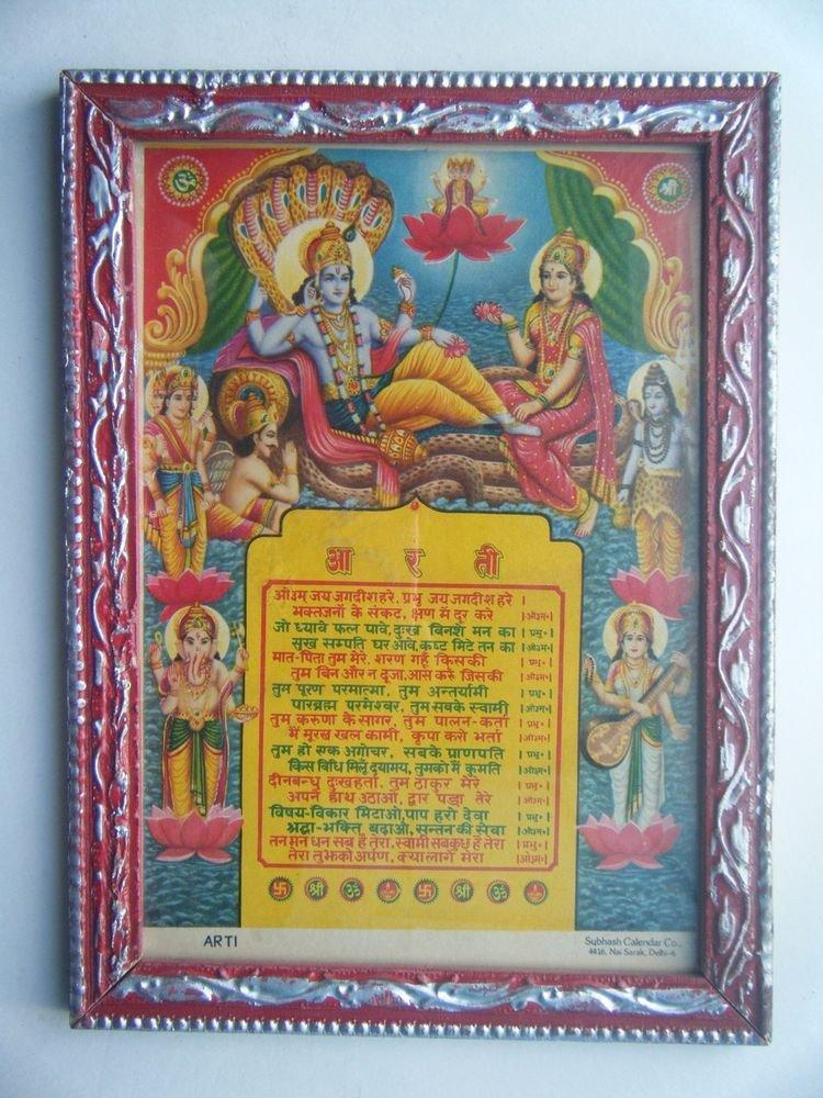 Hindu God Vishnu Aarti Old Religious Print in Old Wooden Frame India Art #2779