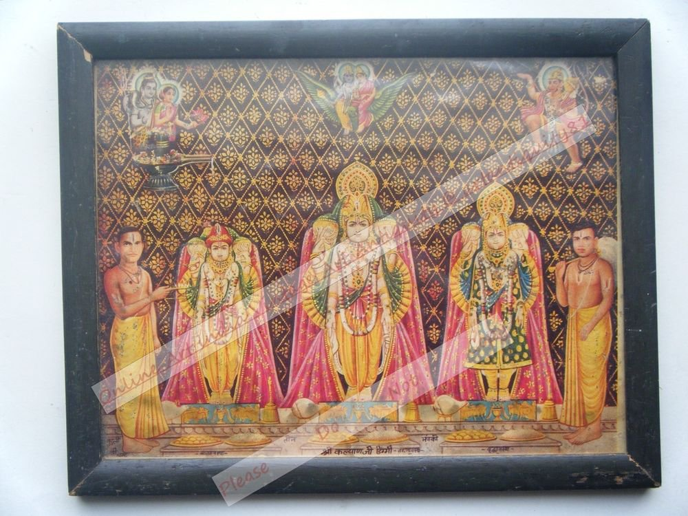 Kalyaan Ji Diggi Nice Old Religious Print in Old Wooden Frame India Art #2499
