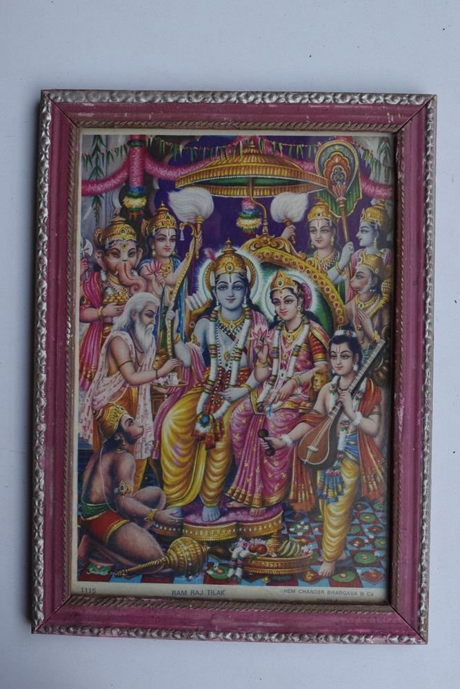God Rama Sita Mata Rare Old Religious Print in Old Wooden Frame India Art #3248