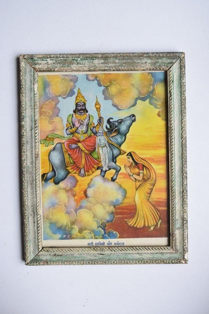 Savirtri & Dharmraj Old Religious Print in Old Wooden Frame India Art #3137