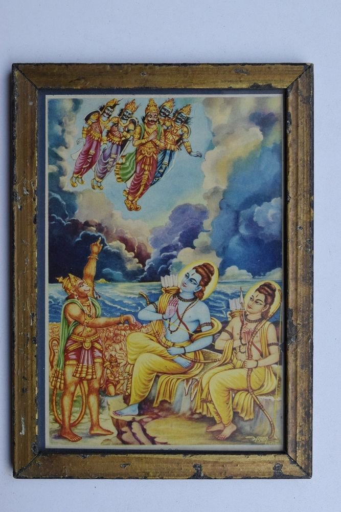 God Rama Ramayana Rare Old Religious Print in Old Wooden Frame India Art #3256