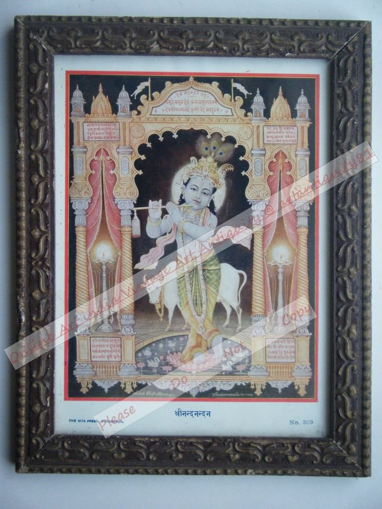 Hindu God Krishna Nice Old Religious Print in Old Wooden Frame India Art #2455