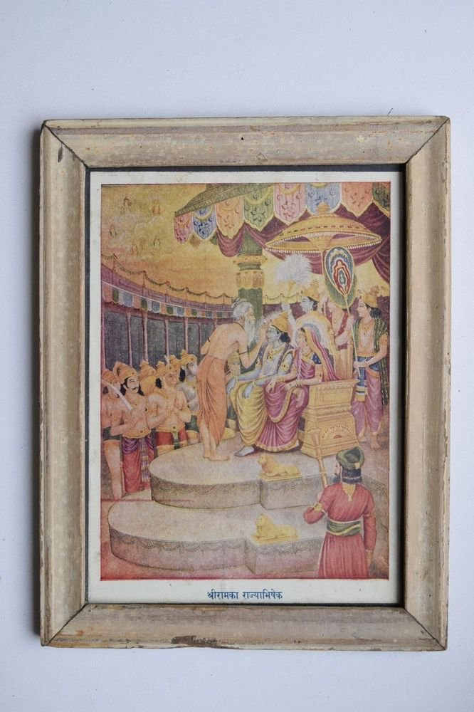Lord Rama Ramayana Rare Old Religious Print in Old Wooden Frame India Art #3129
