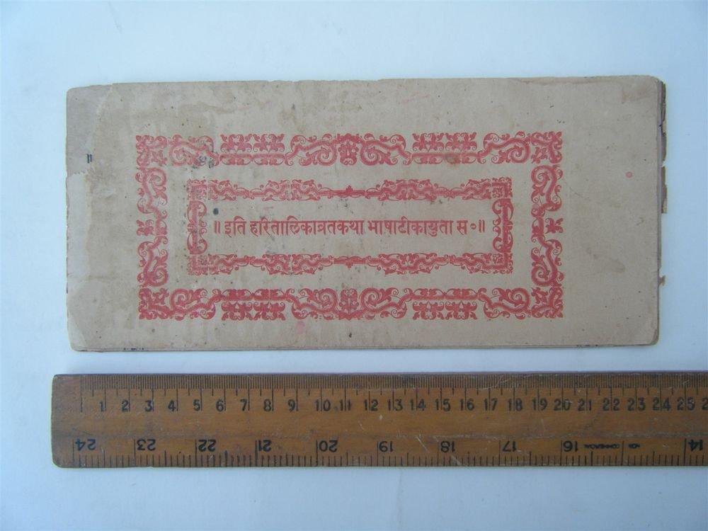 1902 Dated Lot Of 22 Pages Leaves Manuscript Book In Sanskrit Devnagari #2880