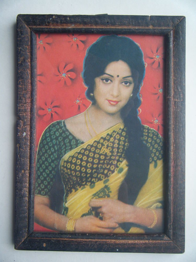 Bollywood Actress Heroin Collectible Old Print in Old Wooden Frame India #2741