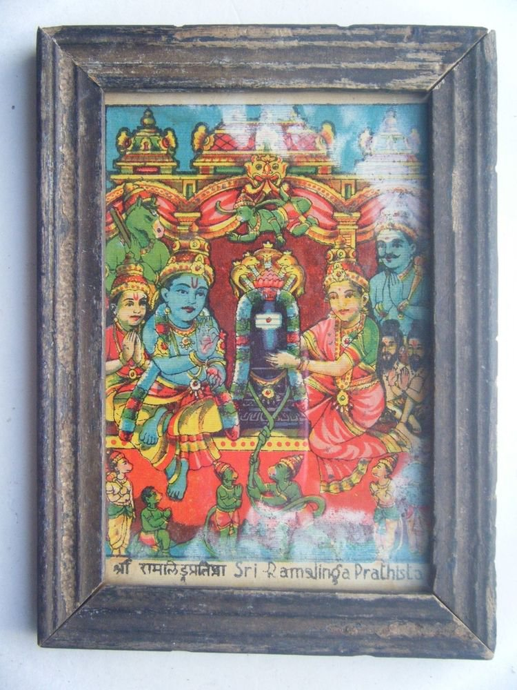 Rama Shiva Linga Rare Collectible Original Print in Old Wooden Frame India #2787