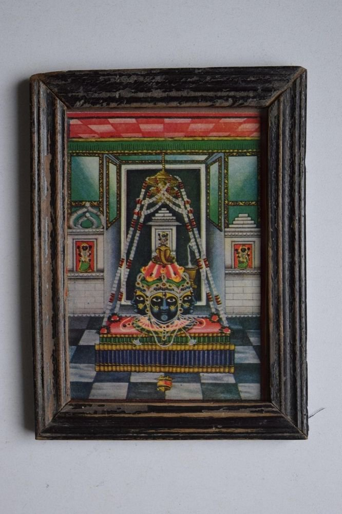 God Shiva Lingam Rare Collectible Old Religious Print in Old Wooden Frame #3206