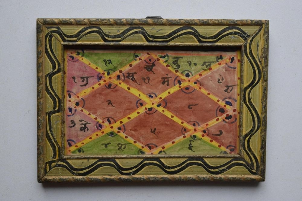 Nice Cosmology Hand Coloured Original Painting in Old Wooden Frame India #3063
