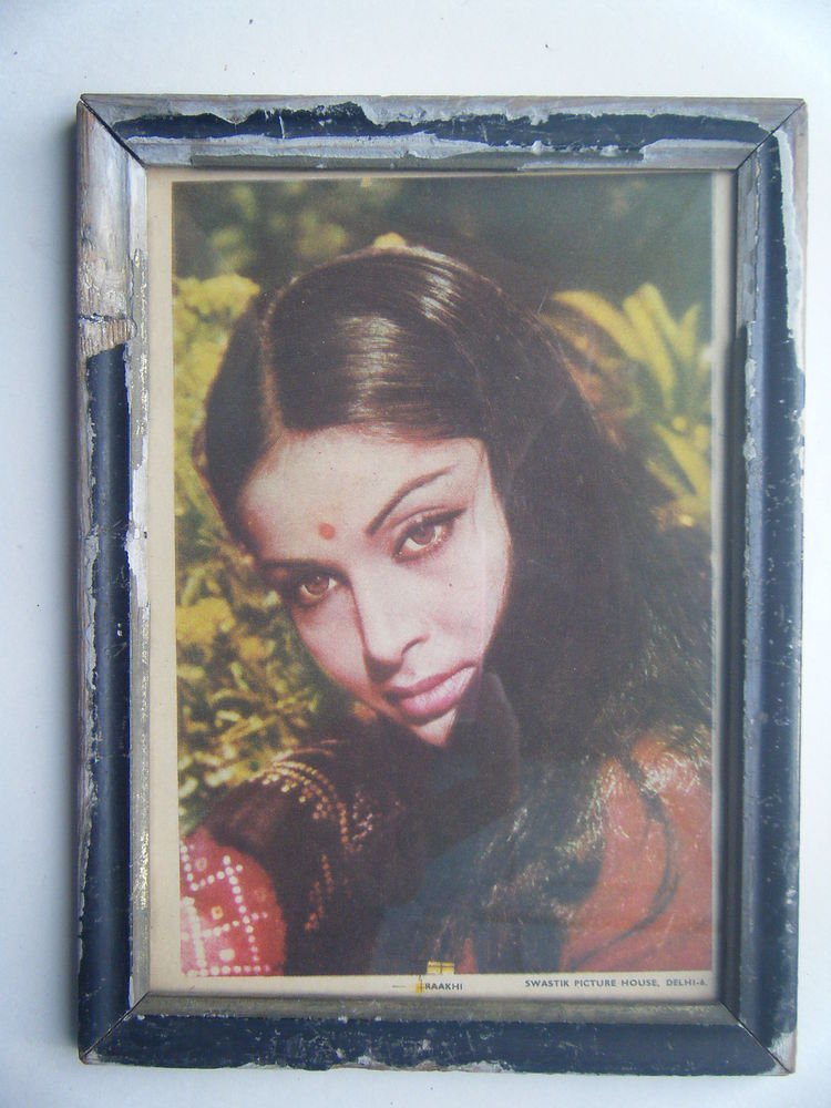 Bollywood Actress Heroin Collectible Old Print in Old Wooden Frame India #2746