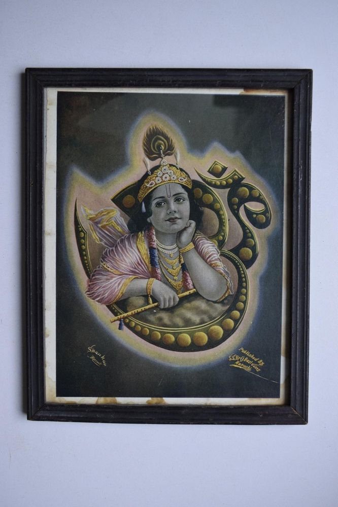 God Krishna Rare Collectible Old Religious Print in Old Wooden Frame #3191