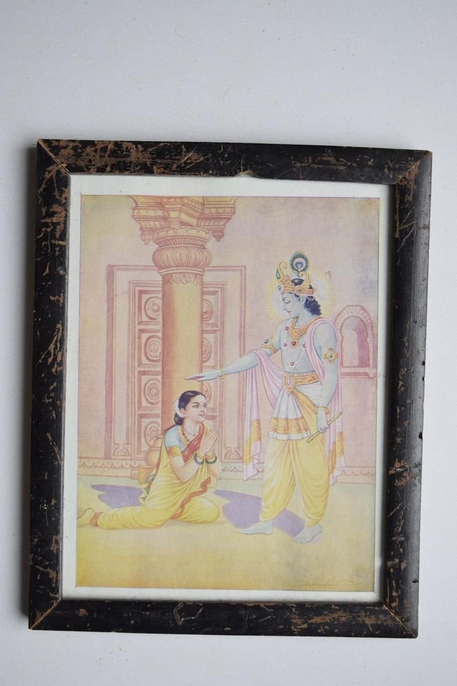 God Krishna Rare Collectible Old Religious Print in Old Wooden Frame #3174