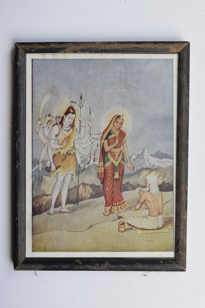 God Shiva Collectible Rare Beautiful Old Print in Old Wooden Frame India #3232