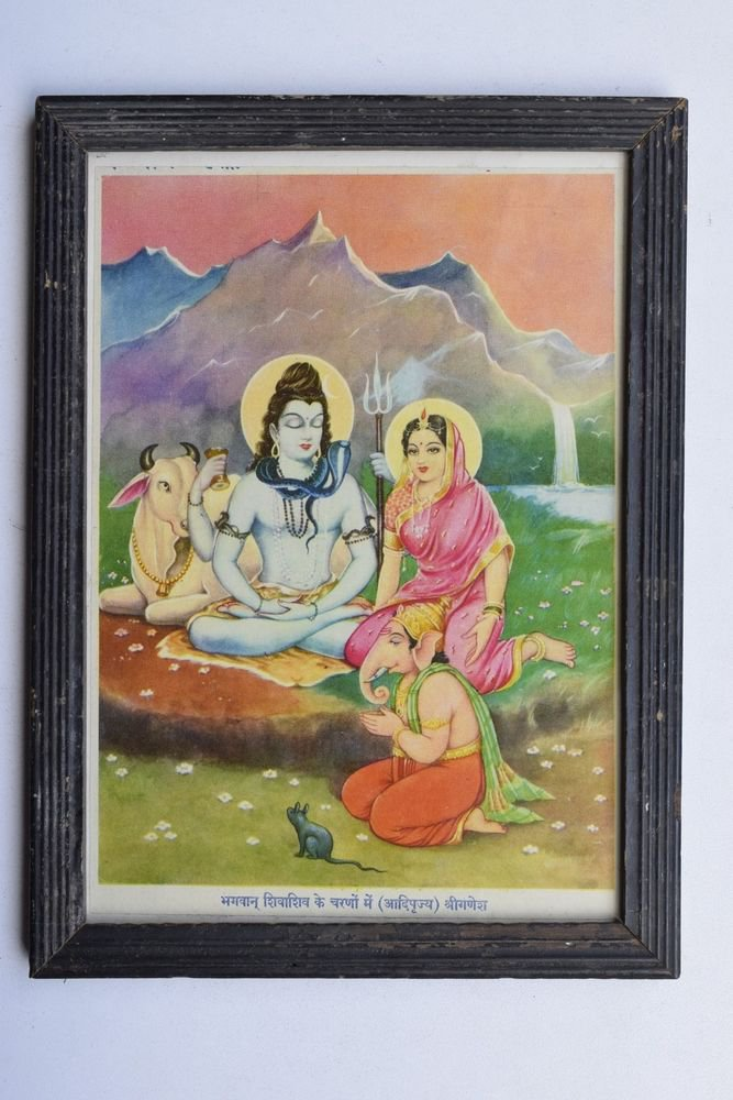 God Shiva Collectible Rare Beautiful Old Print in Old Wooden Frame India #3235