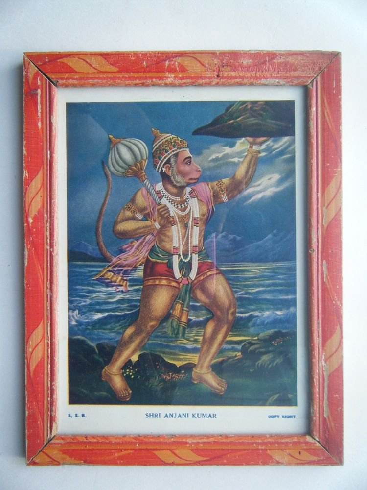 Lord Hanuman Rare Collectible Original Print in Old Wooden Frame India #2791