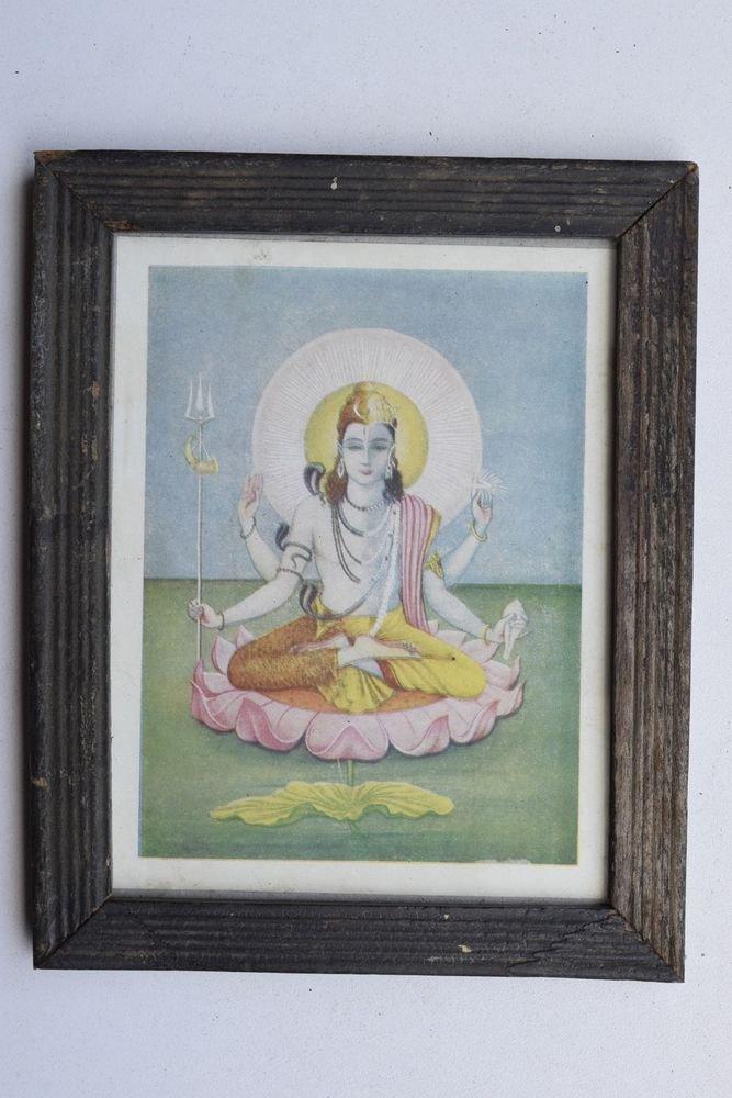 God Shiva Vishnu Rare Beautiful Old Print in Old Wooden Frame India #3241