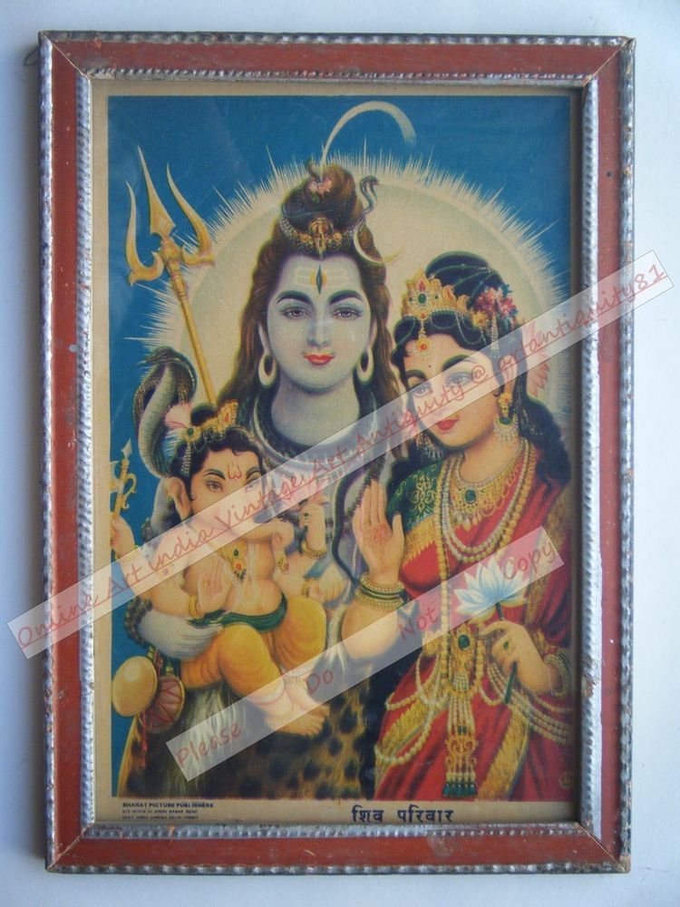 Hindu God Shiva Parvati Rare Print in Hand Coloured Old Wooden Frame India #2415