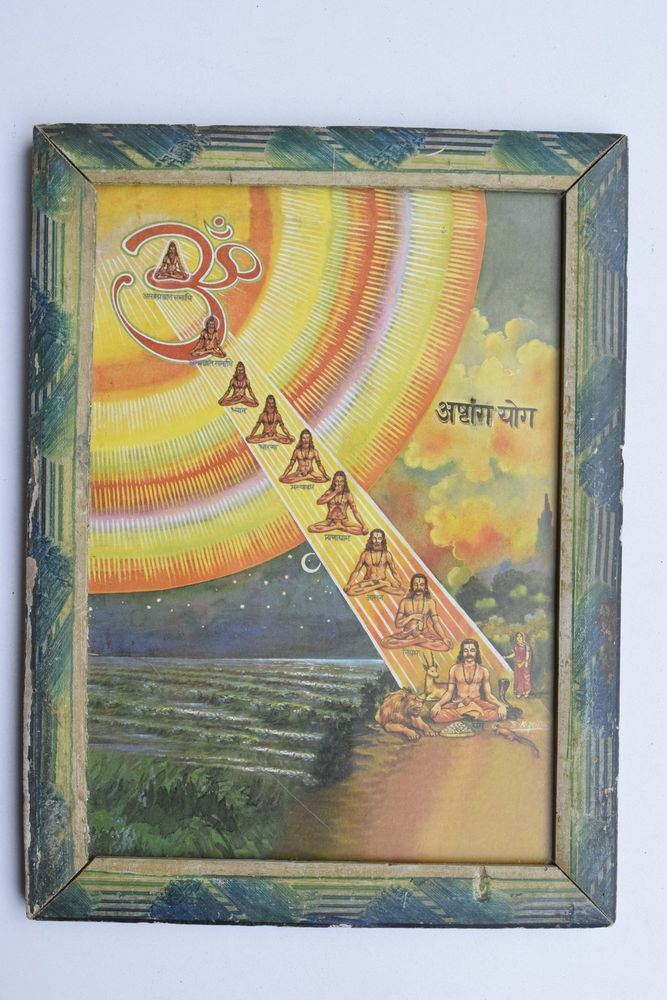 Ashtang Yoga Yog Rare Collectible Old Print in Old Wooden Frame #3270