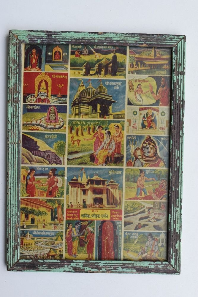 Indian Temples Collectible Rare Old Religious Print in Old Wooden Frame #3268