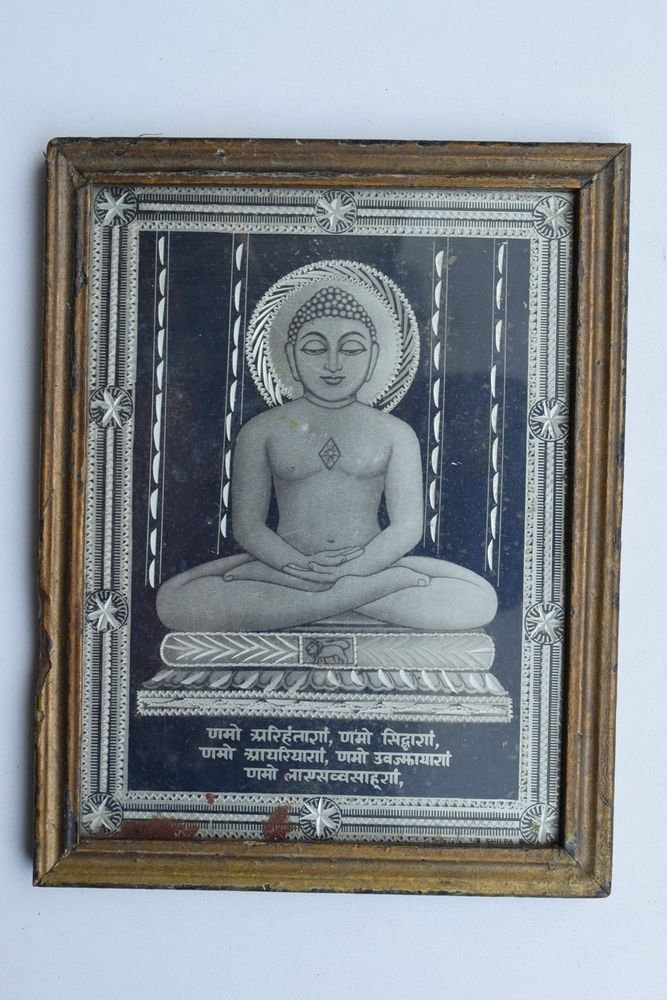 Jain God Collectible Rare Old Religious Print in Old Wooden Frame India #3266