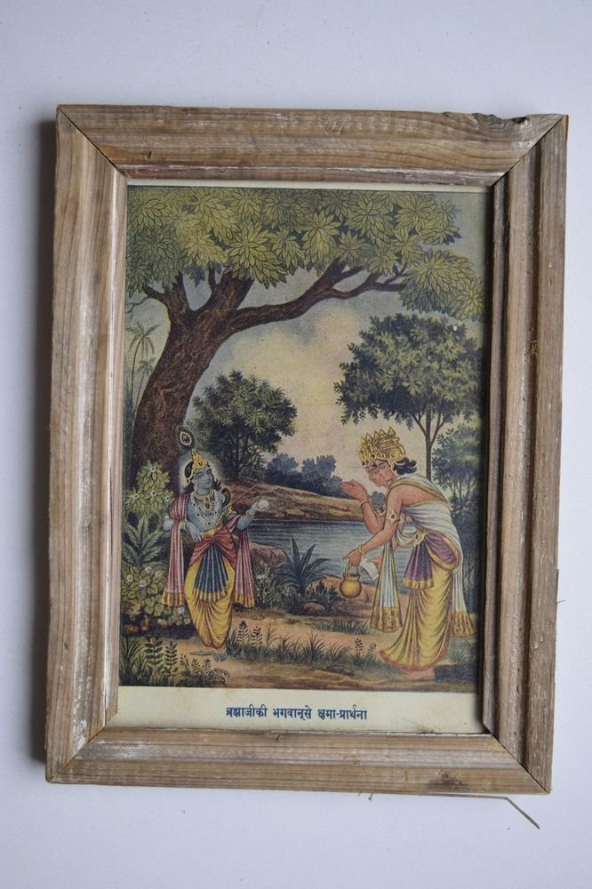 God Krishna Rare Collectible Old Religious Print in Old Wooden Frame #3173