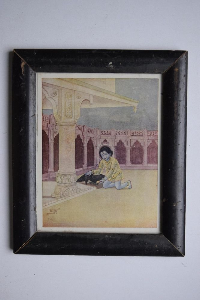 God Krishna Rare Collectible Old Religious Print in Old Wooden Frame #3193