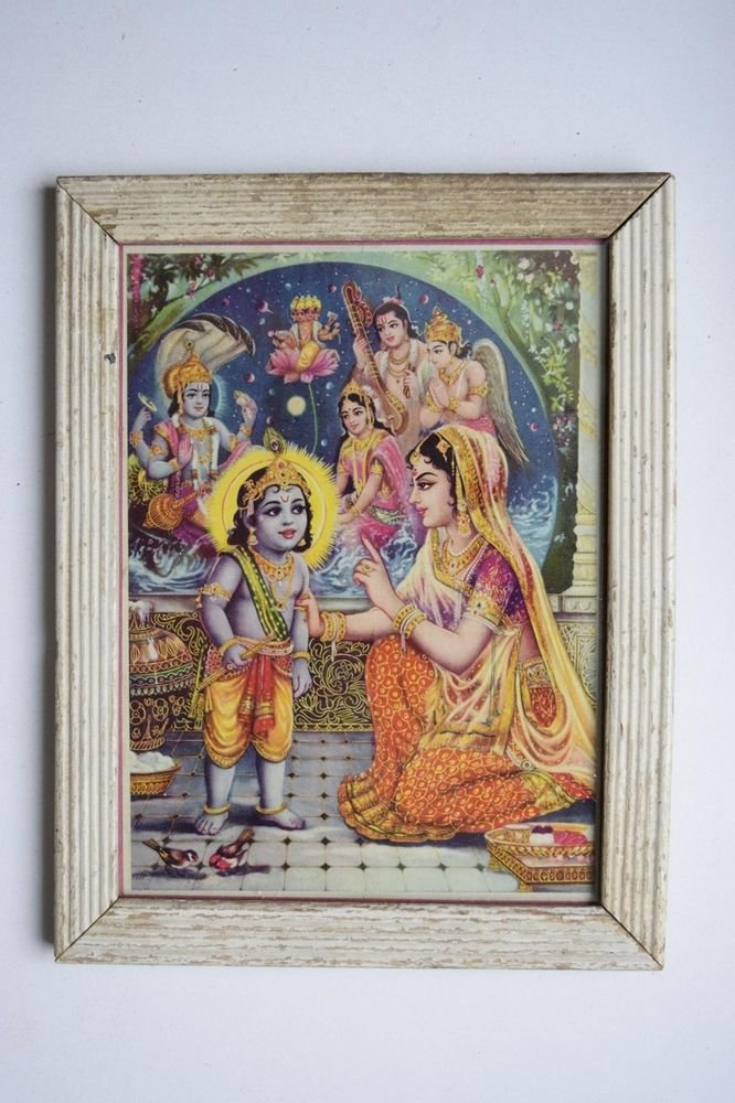 God Krishna Rare Collectible Old Religious Print in Old Wooden Frame #3201
