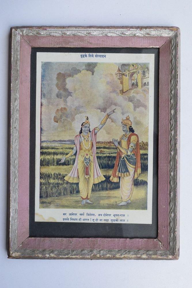 Krishna Arjun Mahabharat Rare God Old Print in Old Wooden Frame India #3231